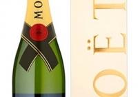 Шампанское Моэт энд Шандон Брют Империал.