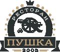 Ресторан Пушка-Миндаль 10:00-22:00
